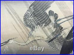 Vintage Japanese Flying Crane Block Print OHARA KOSON (RF-FR-12)