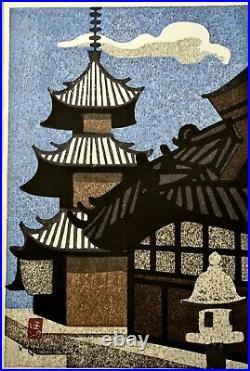 Vintage Japanese Kiyoshi Saito Woodblock Print Village Scene with Pagoda Signed
