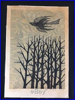 Vintage Japanese WOODBLOCK Print Fumio FUJITA Signed Artist Proof Modernism 1962