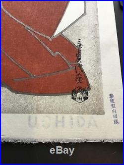 Vintage Japanese Woodblock print by Sadanobu Hasegawa