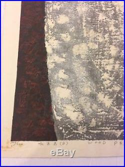 Vintage Large japanese woodblock Print By KAORU KAWANO Wood Pecker (b) 146/200