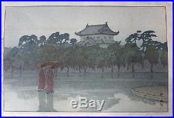 Vintage Original Japanese Woodblock Print Ryu Honmaru 1929 Hiroshi Yoshida