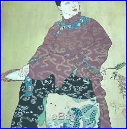 Vintage PAUL JACOULET Japanese Woodblock Print Le Tabouret de Porcelaine Signed