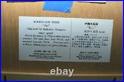Vintage Sadanobu Hasegawa Black Cat Japanese Woodblock Print