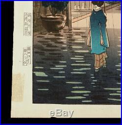 Vintage Tsuchiya Koitsu Japanese Woodblock Print Evening At Ushigome Japan Art