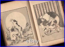 Vol. 14 HOKUSAI MANGA Japanese Woodblock Print Ukiyoe Book 19C Antique Original