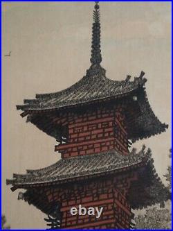 Vtg Framed Japanese Woodblock Print Eiichi Kotozuka NIKKO Toshogu Shrine 16x22