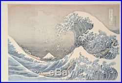 Watanabe HOKUSAI Japanese Woodblock Print Great Wave Off Kanagawa