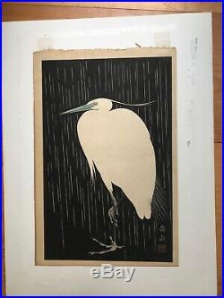 White Heron In Rain, Dramatic Japanese Woodblock Print. Gakusui, c. 1950
