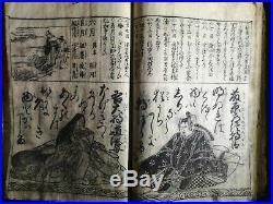 Woman writing treasure book woodblock japanese book, around 1788