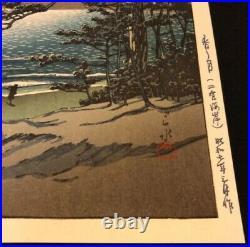Woodblock print Hasui Kawase Spring moon, Kanagawa from Japan