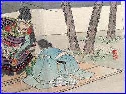 Woodblock print Samurai 2 Kuchie Frontispiece Battle of Minatogawa Novel Book