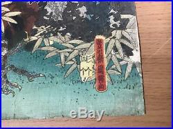 Y1048 Woodblock print ghost Edo period Japanese antique ukiyo-e