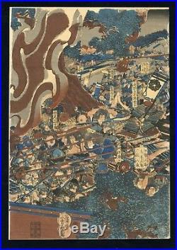 YOSHIKADO Orig EDO era JAPANESE Triptych Woodblock Print Famous Generals