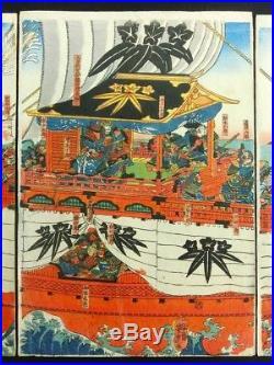 YOSHITORA Japanese Woodblock Print Yoshitsune Samurai Mushae Genji 1860 EDO 871