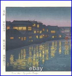 Yoshida Toshi #013901 Ryogoku Bashi Japanese Traditional Woodblock Print