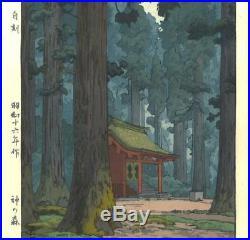 Yoshida Toshi #014102 Kami no mori Sacred Grove Japanese Woodblock Print
