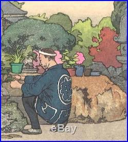 Yoshida Toshi #014105 Ishi Doro(Stone Lanterns) Japanese Woodblock Print