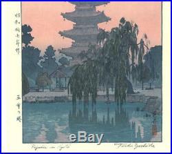 Yoshida Toshi #014202 Pagoda in Kyoto Japanese Woodblock Print