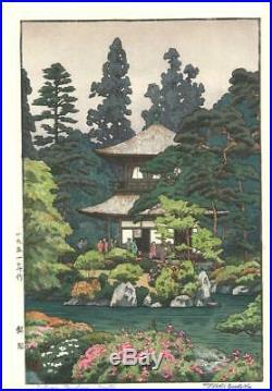 Yoshida Toshi #015112 Ginkaku Japanese Woodblock Print