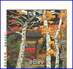 Yoshida Toshi #015401 Hakone Shinsengo Sangetsuan Japanese Woodblock Print