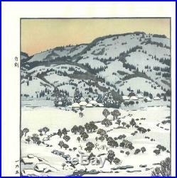 Yoshida Toshi #015503 Yukiguni Japanese Traditional Woodblock Print