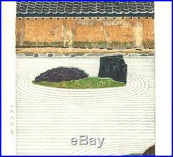 Yoshida Toshi #016303 Sekitei Japanese Traditional Woodblock Print