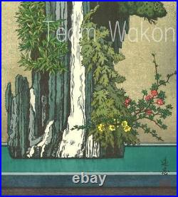 Yoshida Toshi #017002 Taki (Waterfall) Japanese Traditional Woodblock Print