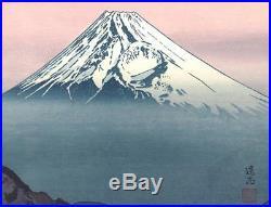 Yoshida Toshi #018304 Mount Fuji from Katsuragiyama- Japanese Woodblock Print