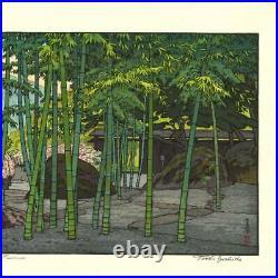 Yoshida Toshi Bamboo Garden, Hakone Museum Japanese Woodblock Print