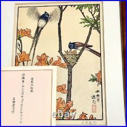 Yoshida Toshi Flower bird 1982 Japanese Woodblock Print Showa Era Rare