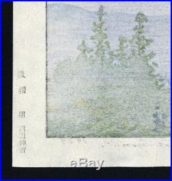 Yoshida Toshi JAPANESE Woodblock Print SHIN HANGA Early Spring in Azumino