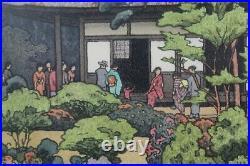 Yoshida Toshi Japanese Garden 9x14 Framed Woodblock Print