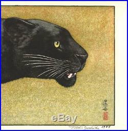 Yoshida Toshi Kuro Hyo (Black Panther) Japanese Woodblock Print