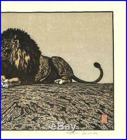 Yoshida Toshi Lion Japanese Traditional Woodblock Print