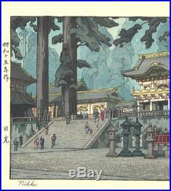 Yoshida Toshi Nikko Japanese Woodblock Print