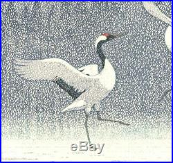 Yoshida Toshi Seirei no Mai Japanese Traditional Woodblock Print