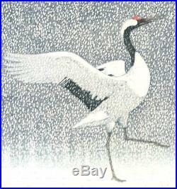 Yoshida Toshi Seirei no mai Crane Dance Japanese Woodblock Print Free shipping