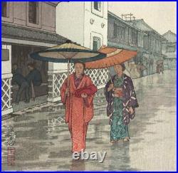 Yoshida Toshi woodblock print Umbrella Japanese