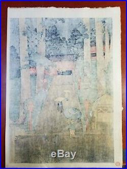 Yoshimi Mountain Temple in Rain, Japanese woodblock print