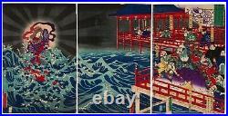 Yoshitora, Lord Kiyomori, Benzaiten, Warrior, Original Japanese Woodblock Print
