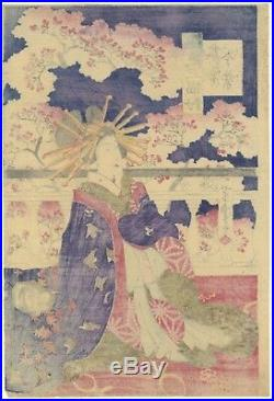 Yoshitora Utagawa, Courtesan, Kimono, Ukiyo-e, Original Japanese Woodblock Print