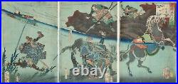 Yoshitoshi, Heroes and the Five Elements, Art, Original Japanese Woodblock Print