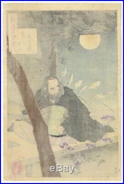 Yoshitoshi, Original Japanese Woodblock Print, One Hundred Aspects of the Moon