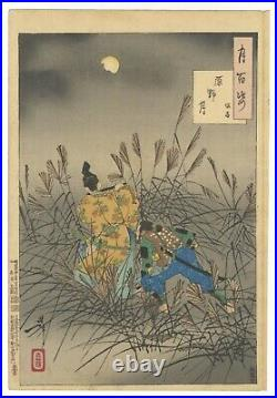 Yoshitoshi, Yasumasa, 100 Aspects of the Moon, Original Japanese Woodblock Print